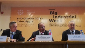 The high representatives of the Ministry of Trade and Industry of Egypt took part in the presentation of the exhibition Big Industrial Week in Cairo